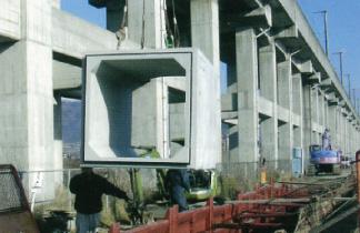 プレキャストコンクリート ボックスカルバート
